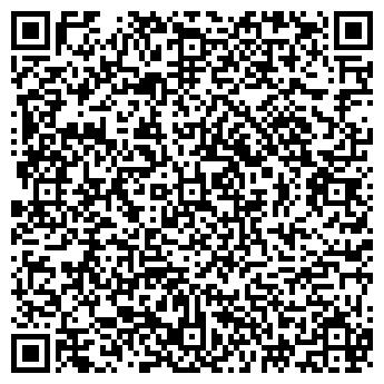 QR-код с контактной информацией организации ООО «Кантин»
