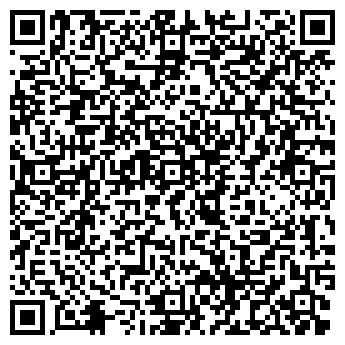 QR-код с контактной информацией организации УП «Двипром»