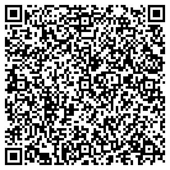 QR-код с контактной информацией организации СтройЗаказ
