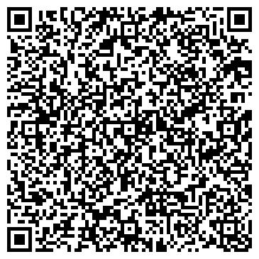 QR-код с контактной информацией организации УиС - Казахстан ТОО