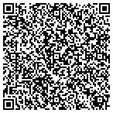"""QR-код с контактной информацией организации ТОО """"ЭВЕРЕСТ УК"""""""