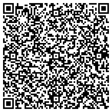 """QR-код с контактной информацией организации Общество с ограниченной ответственностью ООО """"МКД Посуда"""""""