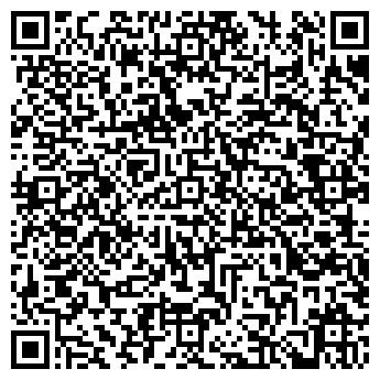 QR-код с контактной информацией организации ЛесСнаб
