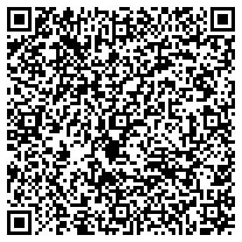"""QR-код с контактной информацией организации интернет-магазин """"Береке"""""""