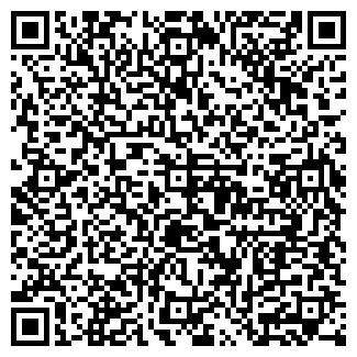 QR-код с контактной информацией организации Stan
