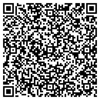 QR-код с контактной информацией организации Happy box