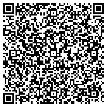 """QR-код с контактной информацией организации ООО """"ВЕКО-ПЛАСТ"""""""