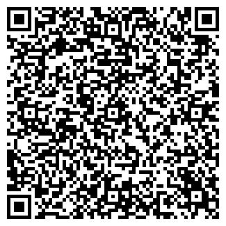 """QR-код с контактной информацией организации ООО """"ФЕРРИТ"""""""