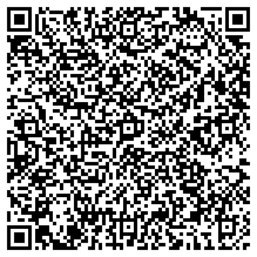 QR-код с контактной информацией организации Салон цветов «Грация»