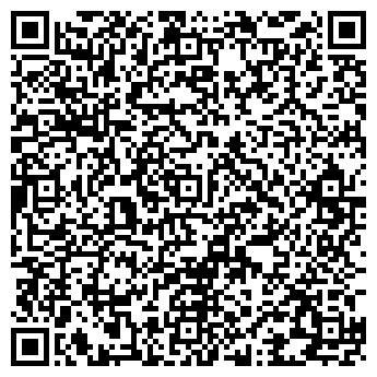"""QR-код с контактной информацией организации TOO """"Контейнер Логистикс"""""""