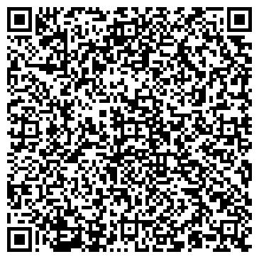 QR-код с контактной информацией организации Общество с ограниченной ответственностью ТОО «Alma Tape Production&Sales»