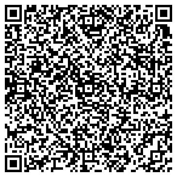 """QR-код с контактной информацией организации Общество с ограниченной ответственностью """"ЭлектроАрсенал"""" ООО"""