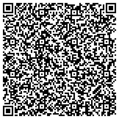 QR-код с контактной информацией организации Индивидуальный Предприниматель «Имангожанов Максат Тахирович.»