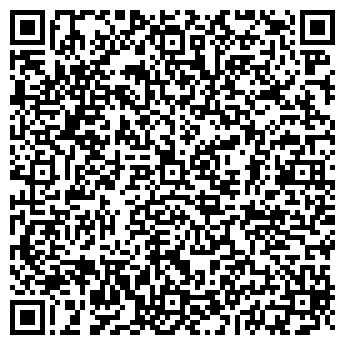 QR-код с контактной информацией организации Государственное предприятие РУП «Торговый дом «Белгоспищепром»