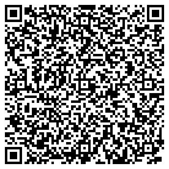 QR-код с контактной информацией организации ЧИСТАЯ ВОДА-СЕМЕЙ ТОО