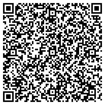 QR-код с контактной информацией организации ГУП МОСВОДОСТОК