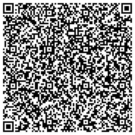 QR-код с контактной информацией организации Частное предприятие ТЕХНОЛОГИЧЕСКОЕ ОБОРУДОВАНИЕ ДЛЯ РЕСТОРАНОВ, КАФЕ, БАРОВ, СТОЛОВЫХ, ФАСТ-ФУД — «Компания ТехСнаб»