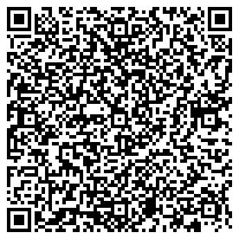 QR-код с контактной информацией организации Общество с ограниченной ответственностью Вектор-Люкс, ООО