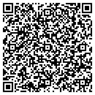 QR-код с контактной информацией организации Вита-Маркет