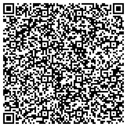 """QR-код с контактной информацией организации интернет-магазин """"Дом Зубра"""""""