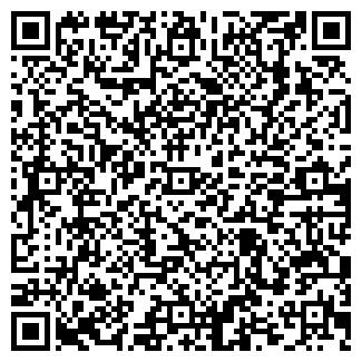 QR-код с контактной информацией организации EASYVENDING