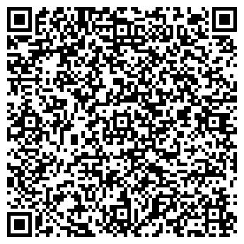 QR-код с контактной информацией организации ИП Пискунова