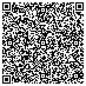 QR-код с контактной информацией организации ОДО «Холодильное оборудование»