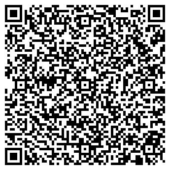 QR-код с контактной информацией организации Новик, УП