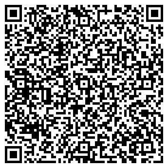 QR-код с контактной информацией организации Марс, ЗАО