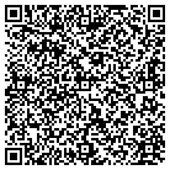QR-код с контактной информацией организации Аккордторг, ОДО