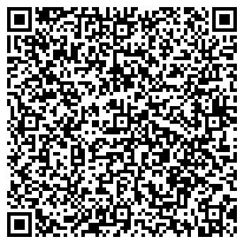 QR-код с контактной информацией организации Смирнов А. А., ИП