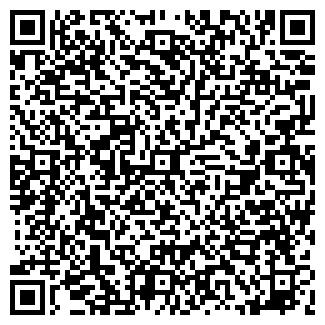 QR-код с контактной информацией организации Юрита, ООО