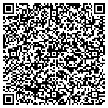 QR-код с контактной информацией организации Давтрейд, ОДО