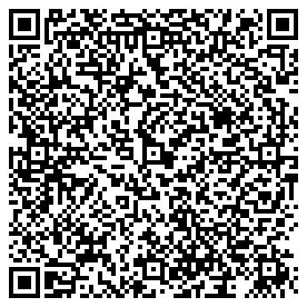 QR-код с контактной информацией организации Успешное, КФХ
