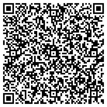 QR-код с контактной информацией организации Барановский А. В., ИП