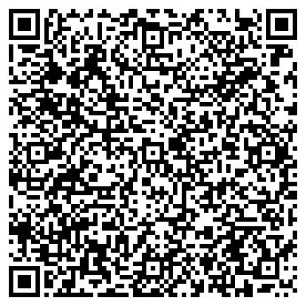 QR-код с контактной информацией организации Кантин, ООО