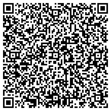 QR-код с контактной информацией организации БелБаскитЛид, ООО