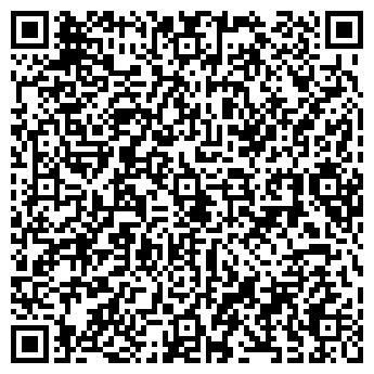 QR-код с контактной информацией организации Интер Блейз, ПТЧУП