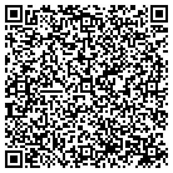 QR-код с контактной информацией организации Ю5 Групп, ООО