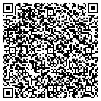 QR-код с контактной информацией организации Триоль, ЗАО