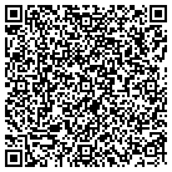 QR-код с контактной информацией организации Лидер продаж, ООО