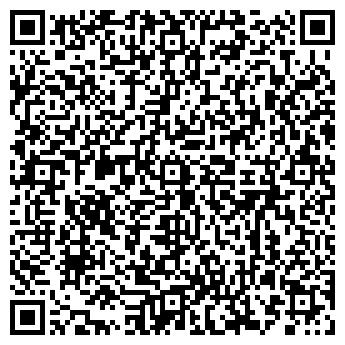 QR-код с контактной информацией организации БелШТВО, ООО