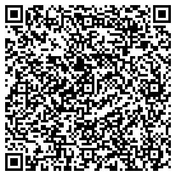 QR-код с контактной информацией организации Флексограф, ООО СП