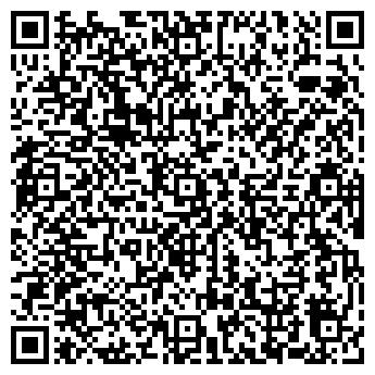 QR-код с контактной информацией организации БелРосЛогистик, ЧП