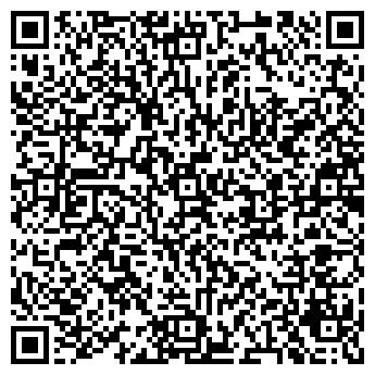 QR-код с контактной информацией организации СпикаТрэйд, OOO