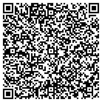 QR-код с контактной информацией организации Алюфол, ООО