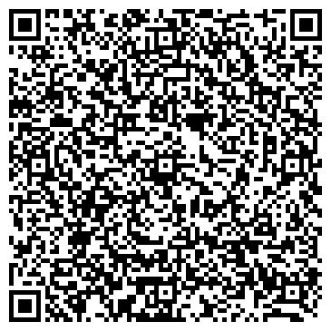 QR-код с контактной информацией организации Стройарсенал, ООО