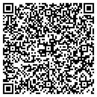 QR-код с контактной информацией организации ШЕИН И Д ТОО