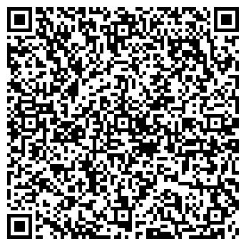 QR-код с контактной информацией организации Лазер Графикс, ООО