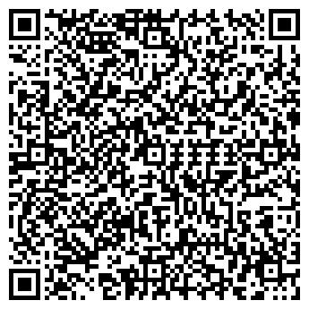 QR-код с контактной информацией организации Певиксо, ООО